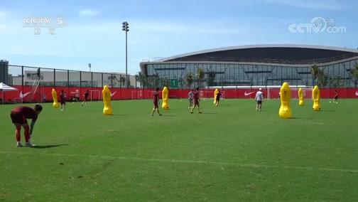 [国足]中国U16男足海口集训备战亚少赛