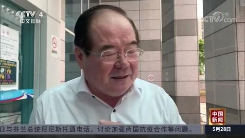 """[中国新闻]韩阵营对党内帮助""""冷处理""""避免升高""""罢韩""""热度"""