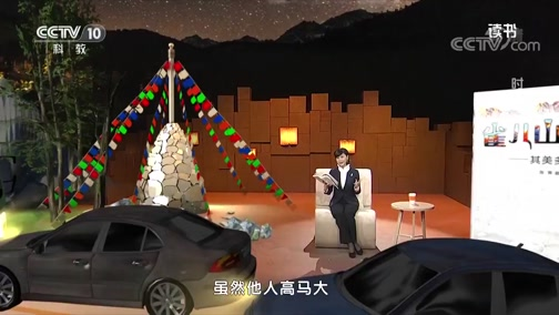 [读书]陈霁:《雀儿山高度——其美多吉的故事》
