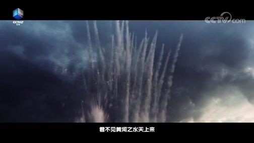 《如果国宝会说话》最新版先导片