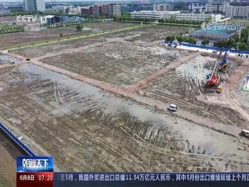 [朝闻天下]上海 长三角最大人工智能超算中心落户松江
