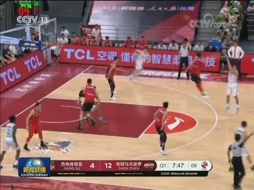 [视频]中国男子职业篮球联赛昨天复赛