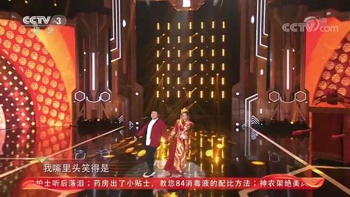 [开门大吉]陆海涛演唱《大花轿》 现场抬花轿欢乐全场