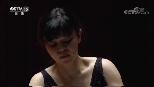 [CCTV音乐厅]《升c小调第十四号奏鸣曲》第二乐章 钢琴:陈萨