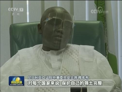 [视频]多国人士:制定香港国安法是中国内政 合理合法