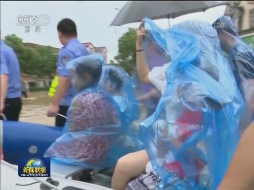 [视频]【新闻特写】向水而行 守护百姓生命财产安全