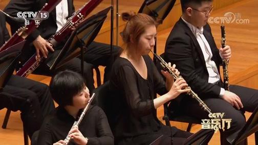 [CCTV音乐厅]《C大调第一交响曲Op.21》第二乐章 指挥:吕嘉 演奏:国家大剧院管弦乐团