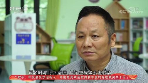 [文化十分]暑期特别节目 武汉市少年儿童图书馆:特色阅读活动滋润孩子们的心田