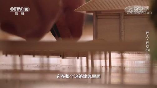 [探索·发现]冯韬复原历史悠久的江都县学