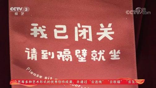 [文化十分]第二十三届上海国际电影节 三百多部中外佳片集中上映 电影产业提振信心