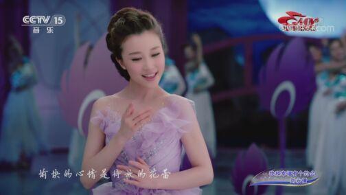 [中国音乐电视]歌曲《我和幸福有个约会》 演唱:刘永倩