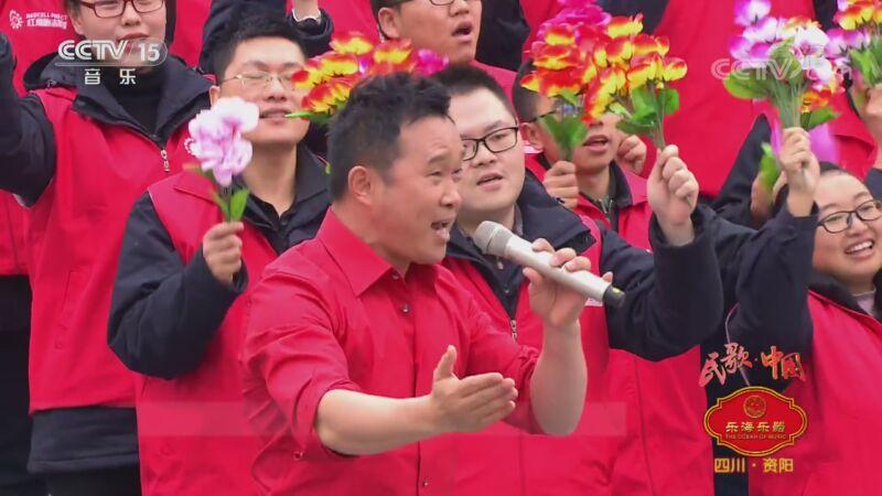 《民歌中国》 20200828 海南·保亭 四川·资阳 深圳·福田