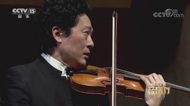 [CCTV音乐厅]《D大调小提琴协奏曲》第二乐章 小提琴:吕思清 指挥:余隆 演奏:中国爱乐乐团
