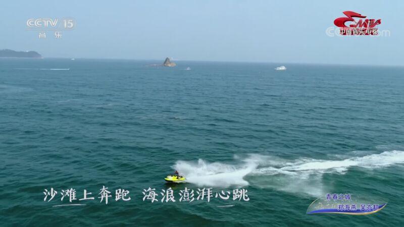 [中国音乐电视]歌曲《青春之城》 演唱:郑海燕 吴亦邦