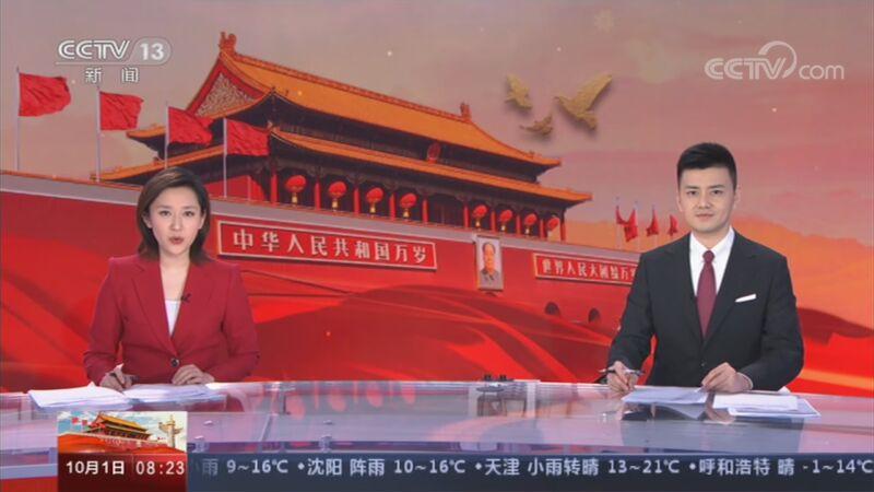 北京赛车开奖直播连接