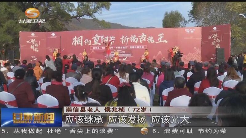 [甘肃新闻]九九重阳节 情暖夕阳红