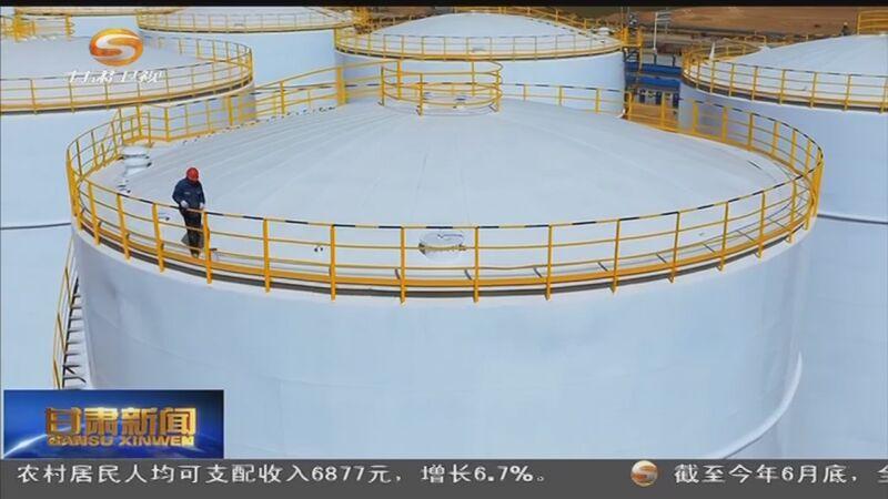 [甘肃新闻]国内首个规模化液态太阳燃料合成示范项目建成运行