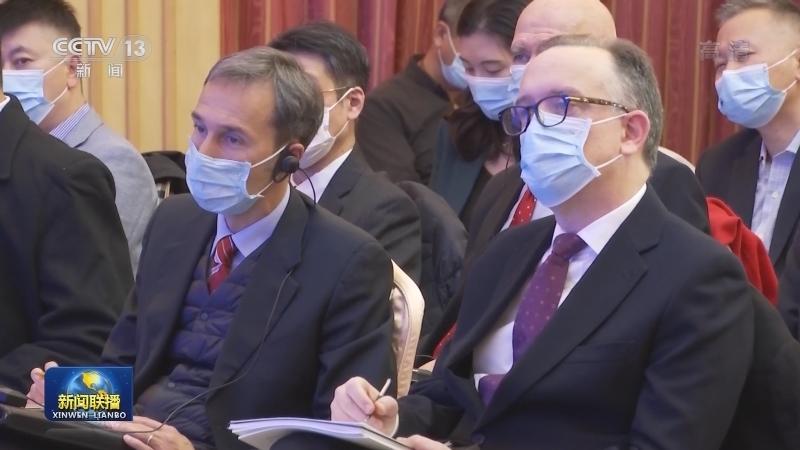 中联部为外国商会和跨国企业代表举办十九届五中全会精神宣介会