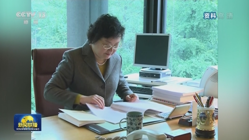 中国法官薛捍勤连任国际法院法官