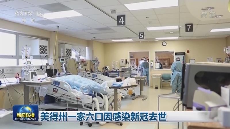全球累计新冠肺炎病例超5430万例