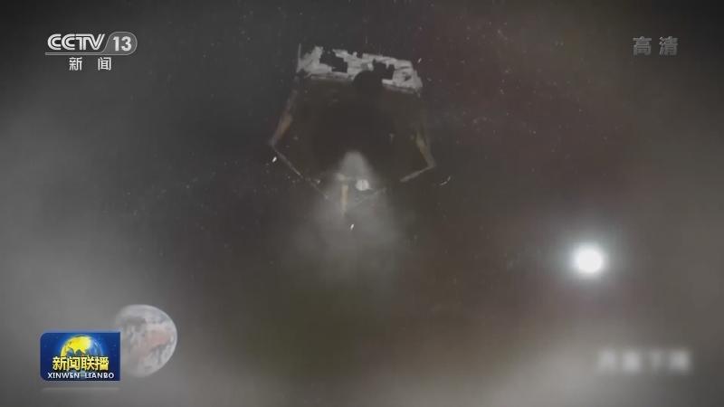 嫦娥五号即将落月 开展月面自动采样