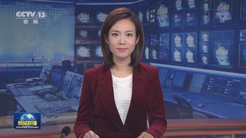"""【央视快评】以高质量发展为""""十四五""""开好局"""