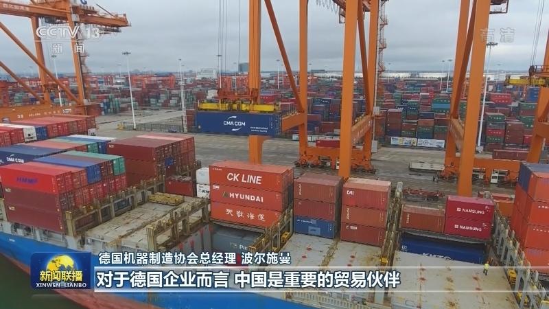 多国人士:中国经济高质量发展助力世界经济复苏