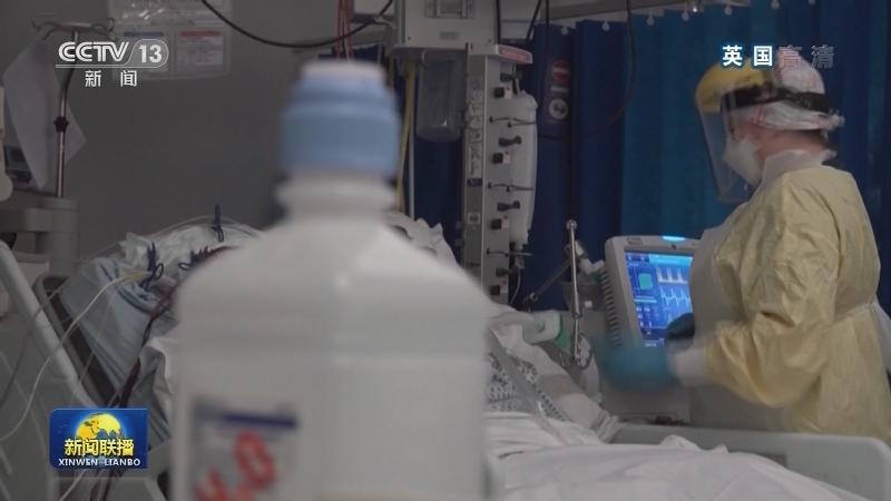 全球累计新冠肺炎确诊病例近8593万例