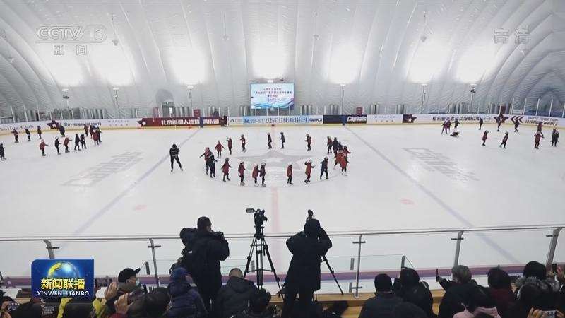 北京冬奥点燃中国冰雪热情