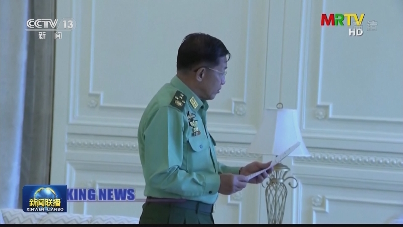 缅甸领导人被扣押 军方宣布紧急状态