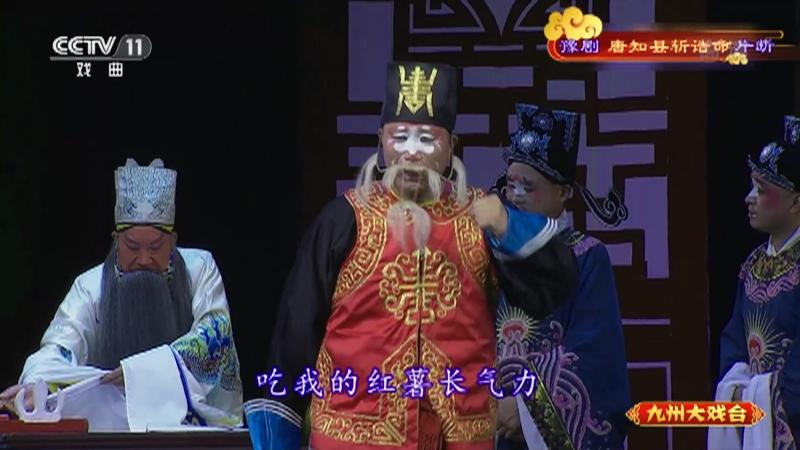 豫�√浦��h�卣a命片�� 主演:金不�Q ����朝 九州大�蚺_ 20210206