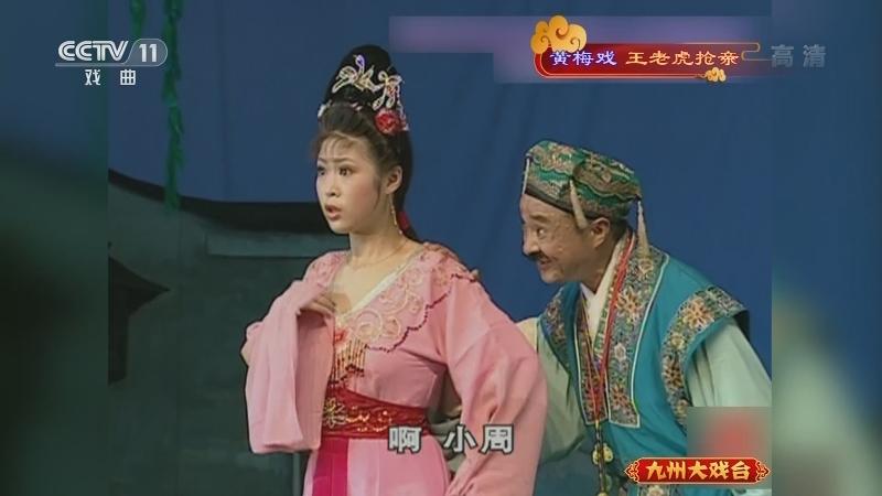 �S梅�蛲趵匣���H 主演:�拦鹛m 左�倮� 盛敏�W 九州大�蚺_ 20210208