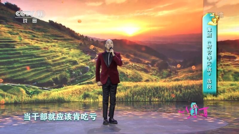 豫�〈骞倮钐斐蛇x段 演唱:白��x 梨�@�J�P我���