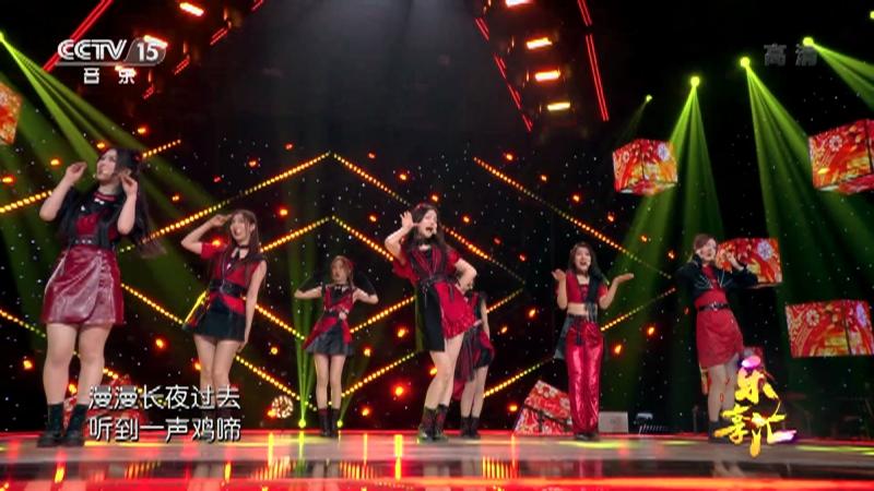 《乐享汇》 20210224 乐享中国年 新春欢唱会
