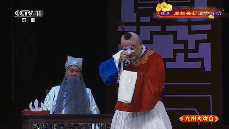 豫�√浦��h�卣a命片�� 主演:金不�Q ����朝 九州大�蚺_ 20210302