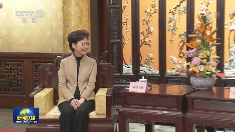 韩正分别会见林郑月娥、贺一诚