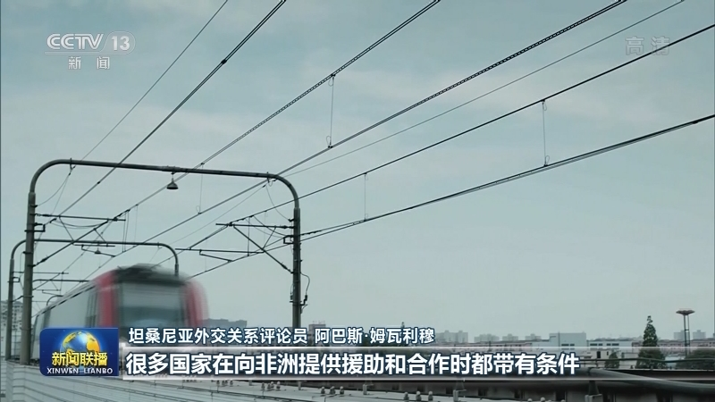国际社会:中国踏上新征程 世界迎来新机遇