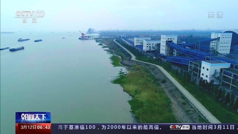 """[朝闻天下]江苏泰州 """"全电""""港口建成 节能减排降低企业成本"""
