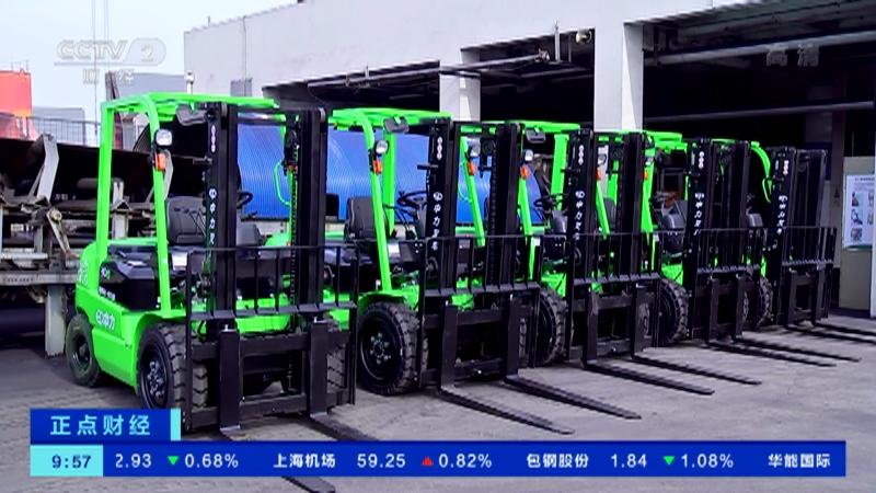 [正点财经]江苏泰州:打造长江流域首个全电绿色港口