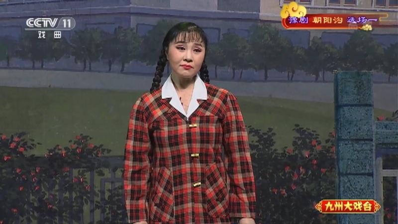 豫�〕���线x�鲆� 主演:�罴t霞 盛�t林 九州大�蚺_ 20210316