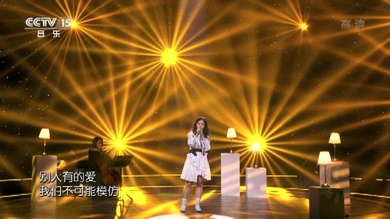 """《乐享汇》 20210321 """"时光八音盒""""演唱会"""