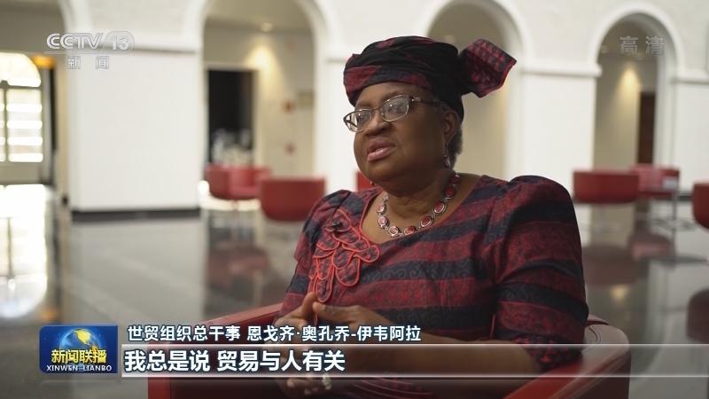 世贸组织总干事:中国经济快速复苏对世界至关重要