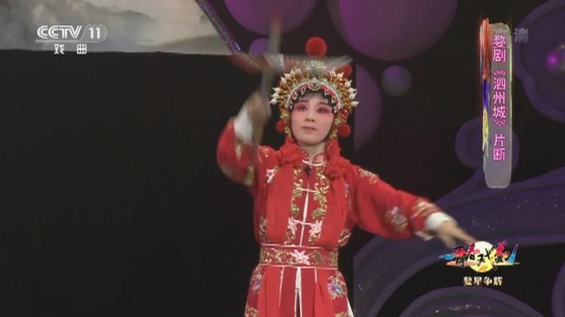 婺�°糁莩瞧��� 表演:�S小�| 青春�蛟�