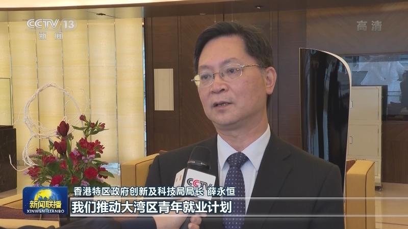 香港中联办举办香港各界青年座谈会