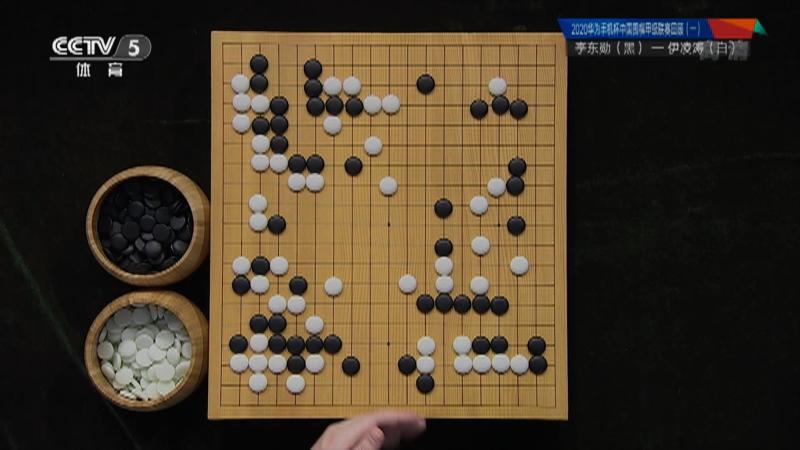 [棋牌乐]20210428 2020中国围棋甲级联赛回顾(一)