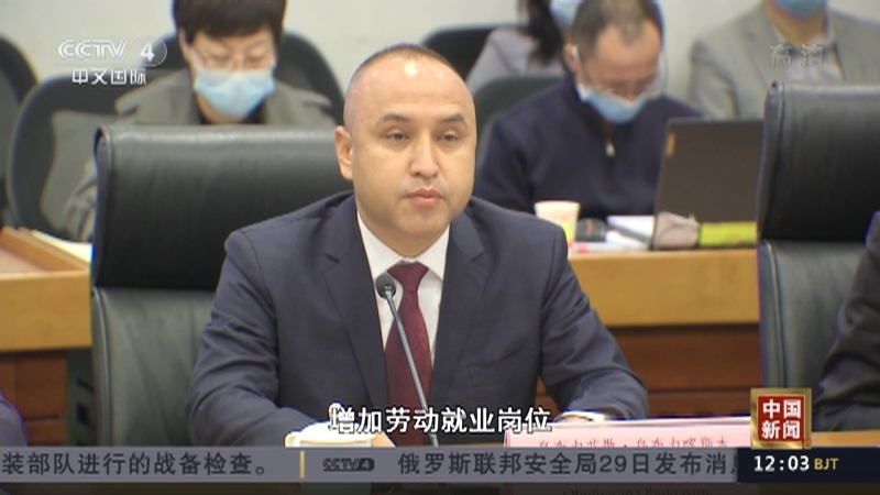 《中国新闻》 20210430 12:00