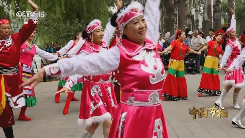 《中国节拍》 20210430