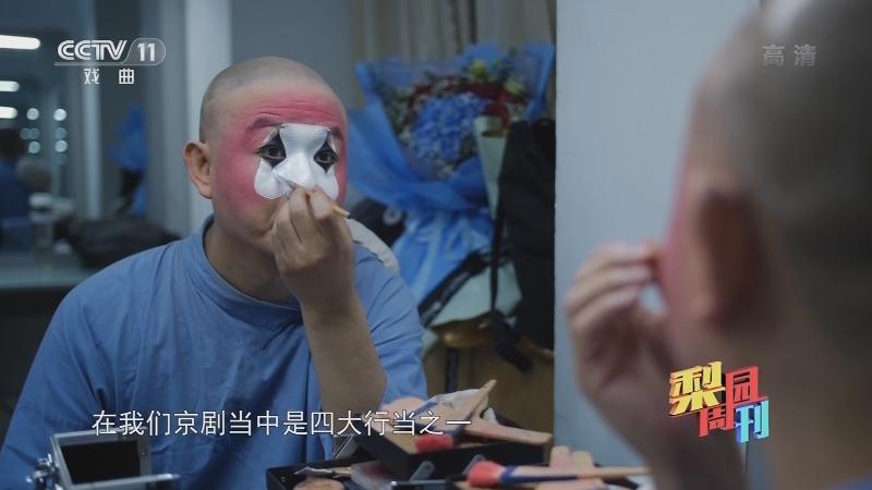"""""""无丑不成戏"""" 看丑角领衔演绎京剧施青天 梨园周刊"""