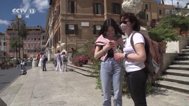 [朝闻天下]意大利 意大利新冠肺炎疫情进一步缓和央视网2021年05月15日07:57