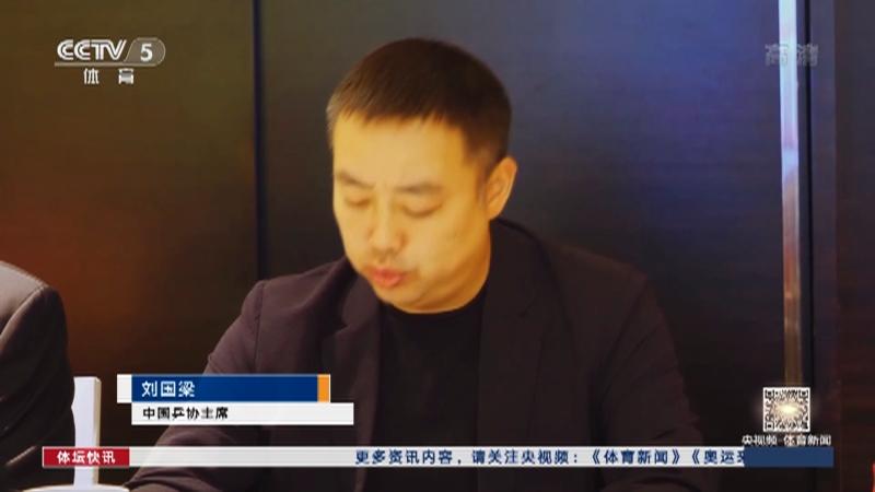 [体坛快讯]完整版 20210517